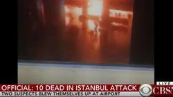 이스탄불 공항 '자폭테러'의 순간이 CCTV에