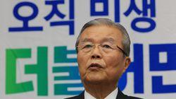 김종인의 '경제민주화'가 다시