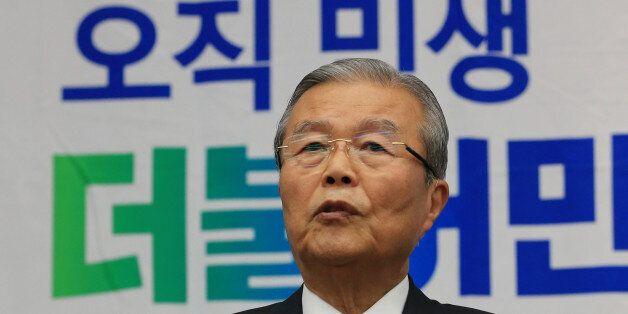 김종인의 '경제민주화'가 다시 시작된다 : 상법 개정안 5가지