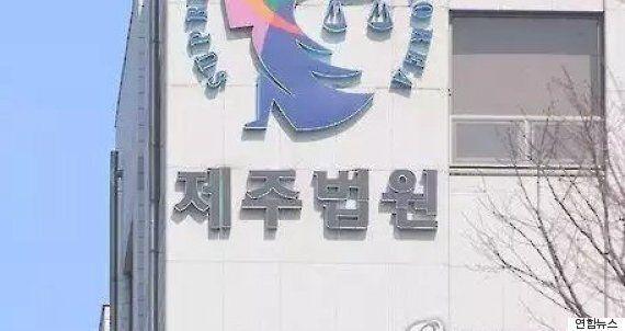 '북한 찬양' 혐의로 실형 받은 모녀가 32년 만에 누명을