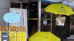 지자체들의 '양심 자전거와 양심 우산'이 사라진