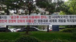 공공기여금을 '강남구에만 쓰자'는 강남구의 주장을 법원이