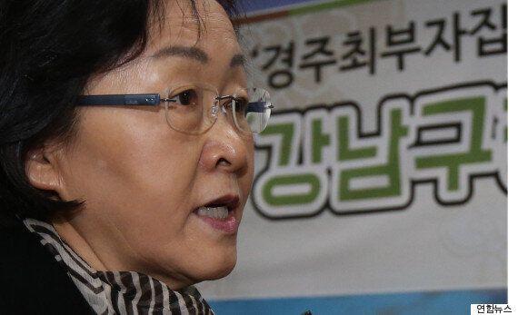 현대차 공공기여금 1조7천억원을 '강남구에만 써야 한다'는 강남구의 주장을 법원이