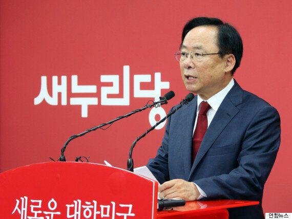 이주영, 새누리 당대표에 출마 선언했다(출마