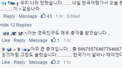 한국 사는 영국인들이 브렉시트에 엄청난 반응을