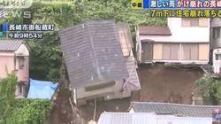 일본 나가사키에서 산사태로 민가가 공중 낙하했다