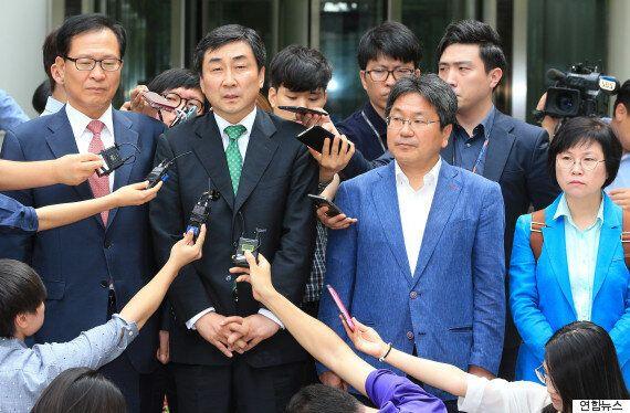 법원이 국정원 직원 '감금'은 '셀프감금'이라고 결론