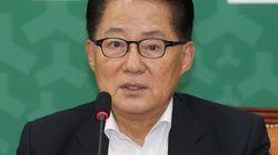 박지원 국민의당 비대위원장의 한