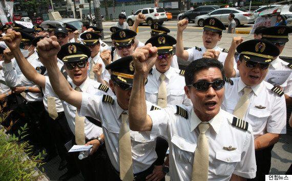 대한항공 파일럿들이 거리로 나선