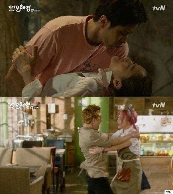 '또오해영' 에릭-서현진 결혼, 우리 행복하다 진짜