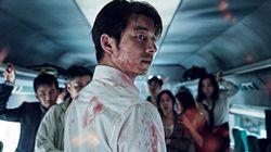 좀비 영화 '부산행'의 공식 예고편이