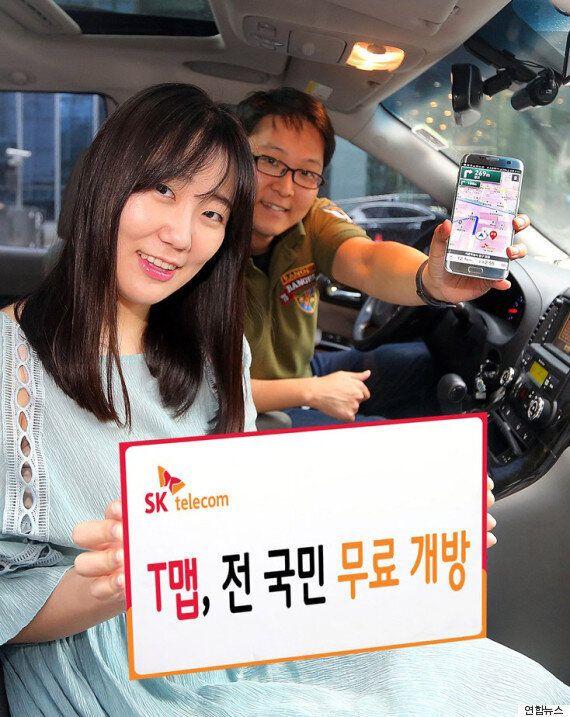 SK텔레콤, T맵 전국민에 무료사용