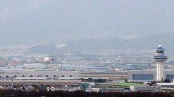 김해공항 확장 제시한 ADPi, '입지 선정에 적합한