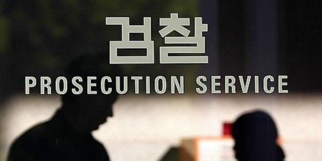 대검찰청, '검사 자살 사건'에 대해 진상조사
