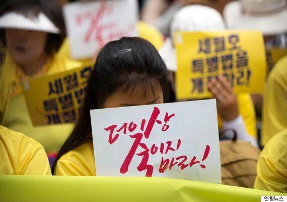 해수부 장관과 박 대통령은 더이상 '세월호' 대책을 논의하지