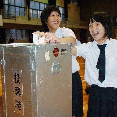 일본의 선거권 연령이 71년 만에 '18세 이상'으로