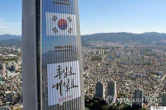 박정희-전두환-이명박으로 이어진 권력의 '특혜'를 빼놓고 롯데의 성장을 설명할 수는