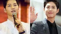 종편까지 나서서 보도한 송중기·박보검 찌라시, '강력