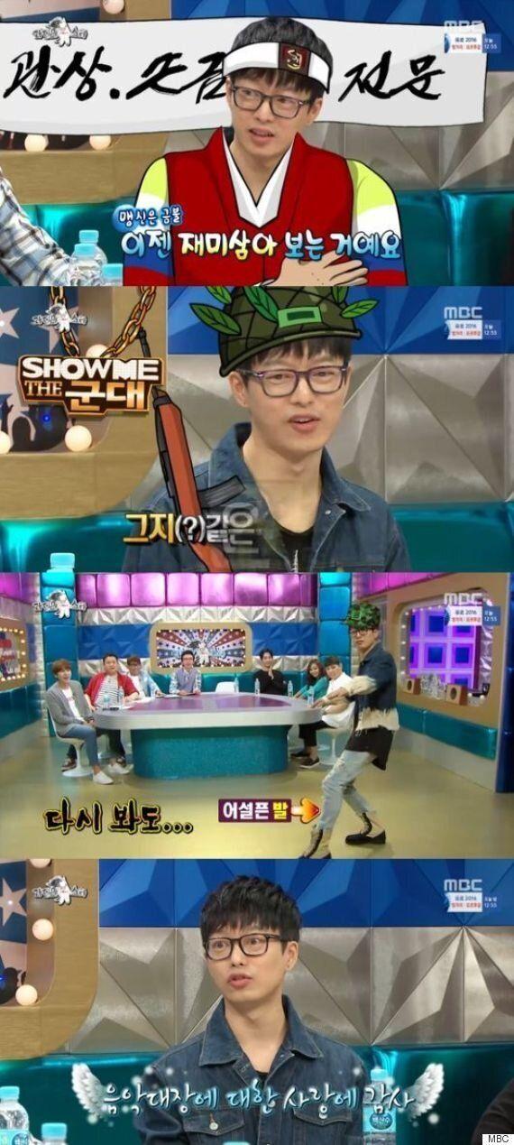 '라스' 하현우, '복면가왕' 이제는 말할 수 있다(feat.피해자들)
