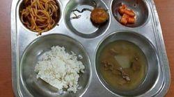 대전 봉산초교의 '달라진 급식'(비포&애프터