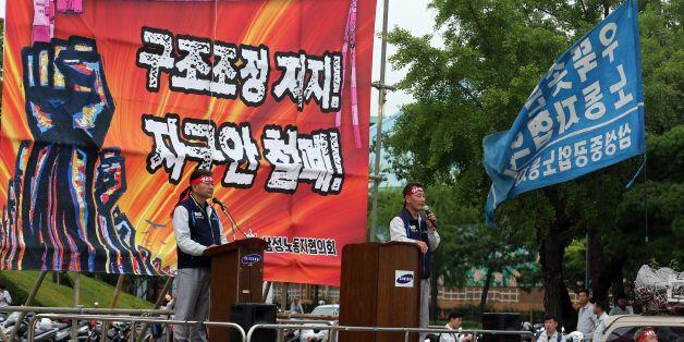 거제 삼성중공업 파업이