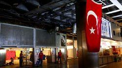 이스탄불공항 테러 배후는 아직