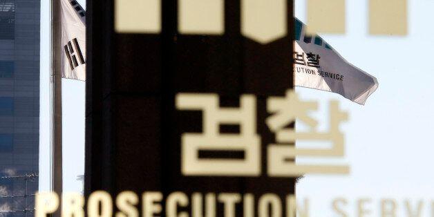 자살한 검사의 사법연수원 동기 712명이 철저한 진상규명을