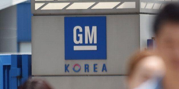 한국지엠 본사의 압수수색이 실시됐던 1일 인천시 부평구 한국지엠 본사 앞
