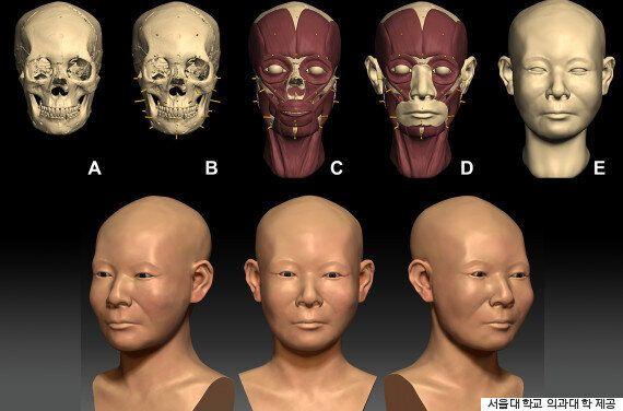 1천500년전 신라시대 여성의 얼굴을