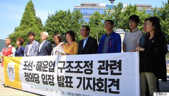 검찰 부패범죄특별수사단, 대우조선 첫 수사