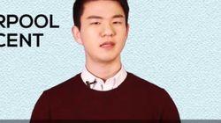 영국 BBC에서 리버풀 사투리를 설명한 한국