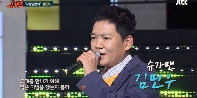 '사랑일뿐야' 김민우, 20년 만에 신곡