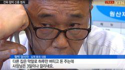 '수백통의 폭탄전화' 중국집 신종 스팸 전화가