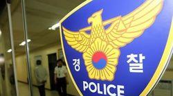장애 청소년에 대한 경찰의 위법수사에 책임을