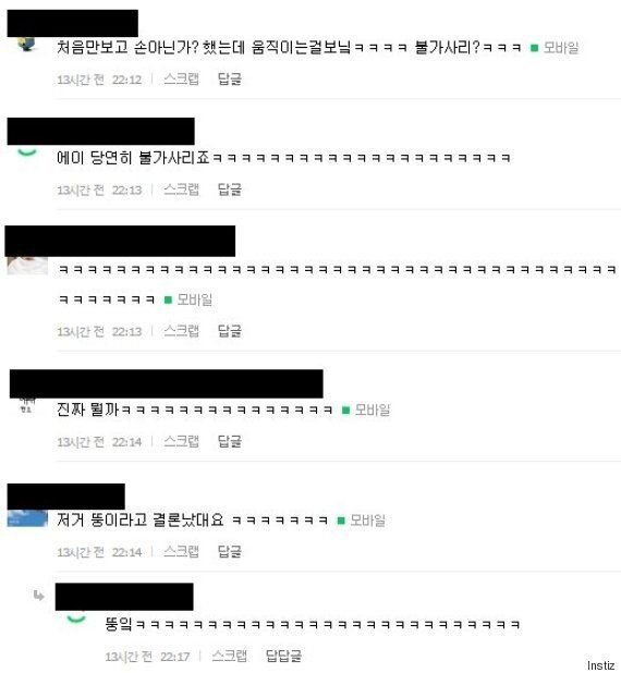 MBC 뉴스데스크 영상이 논란이 된 이유 (사진,