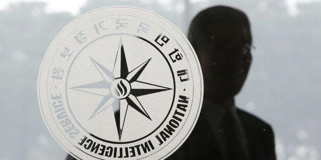 국정원이 'IS 테러대상'으로 지목한 한국인, 테러 위험