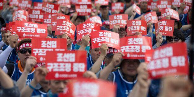 구조조정과 노동자의 눈물   진보진영 '남 탓의