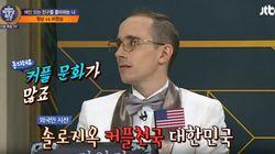 비정상회담 멤버들이 말하는 이상한 한국 문화
