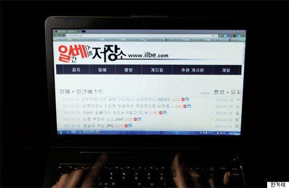 신안 성폭행 피해자 신상 털려 한 일베 회원 등 5명 수사