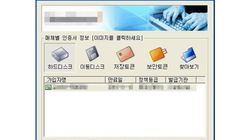 공인인증서 개발사가 '무인차용 인증서'도