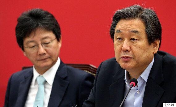 국회부의장 선거에서 나온 김무성·유승민 '1표'는 누가