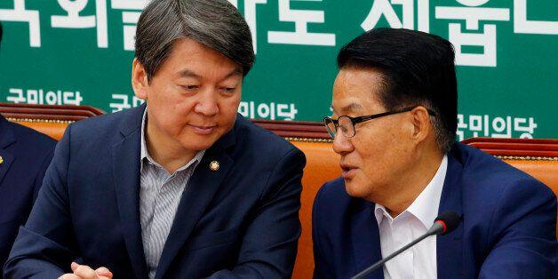 20대 총선 '최연소' 당선자 국민의당 김수민, 정치자금법 위반 혐의로