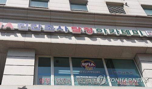 이제 한국에도 '셜록 홈스'가 생길지