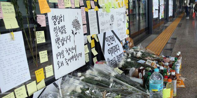서울 지하철 2호선 구의역 안전문 사망사고가 일어난 지 닷새째인 2일 광진구 구의역 사고