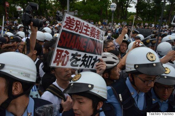 일본의 '혐한 시위' 이렇게