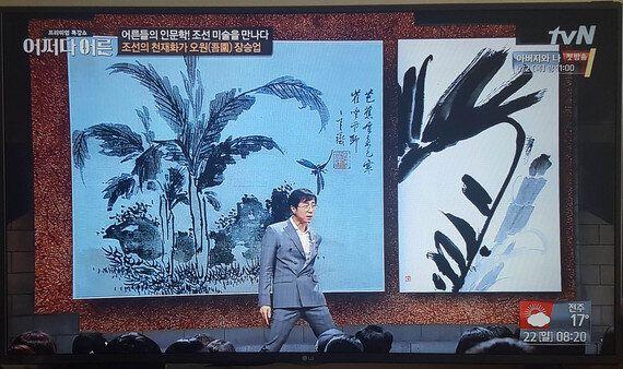 tvN 미술 강의로 본 인문학 열풍의