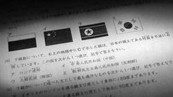 日초등학교 모의고사에 '독도 불법점령 국가를 택하라'는 4지선다형 문제가