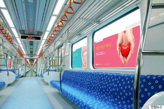 부산 지하철에 여성 전용칸이