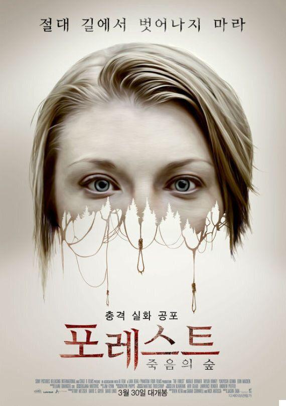 [Oh!llywood] 2016 지금까지 최악의 영화 톱15..'배대슈'