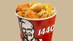 음식 브랜드에 로고 대신 칼로리를 넣었다